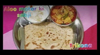 Aloo ki sabji,trikona prattha by Vandana... आलू की सब्जी और त्रिकोणा पराठा।।#aloosabjitrikonapratha