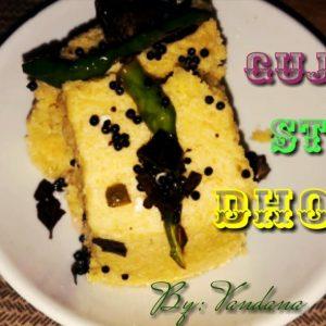Dhokla बनाना सीखे || Gujrati Dhokla with Vandana