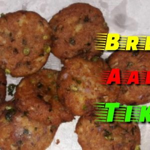 Aaloo ki tikki by Vandana || Learn to Make Aaloo tikki