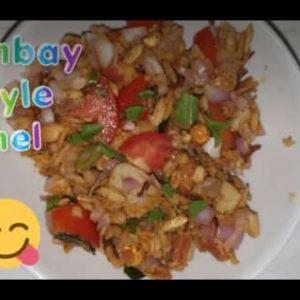 Bombay style bhel by vandana....yummy and special bhel puri...#bhelpuri#