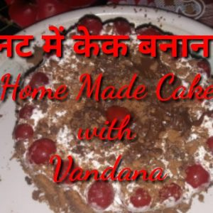 Home made Black Forest Cake || Make Special Cake with Vandana