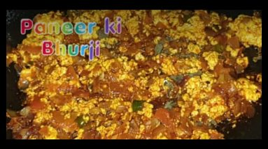 5 minutes recipe ...very delicious and tasty paneer ki bhurji for binod#paneerbhurji#