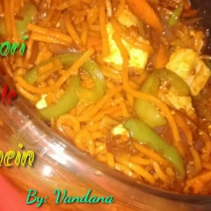 Singapore Chowmeine || Yummy Chowmene with Vandana