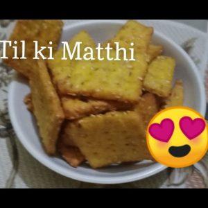 Til ki matthi by vandana #*til ki matthi #