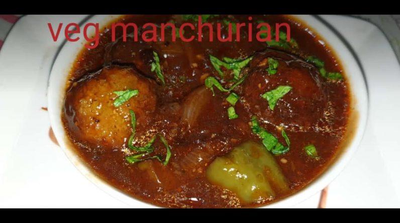 Yummy and Restaurant style Veg Manchurian by vandana at home ...#vegmanchurian